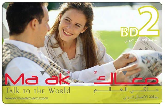 Maak Bahrain
