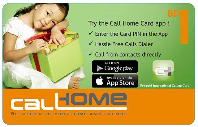 call home bahrain