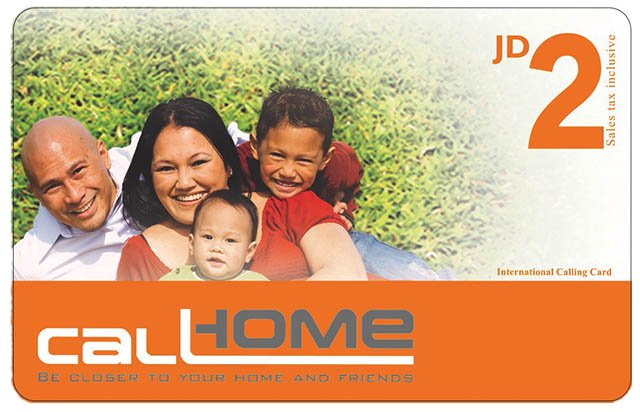 call home jordan