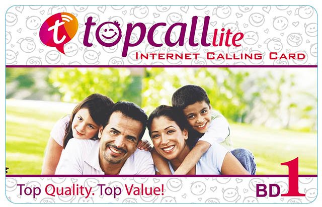 top call lite bahrain