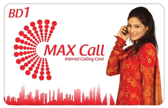 max call bahrain