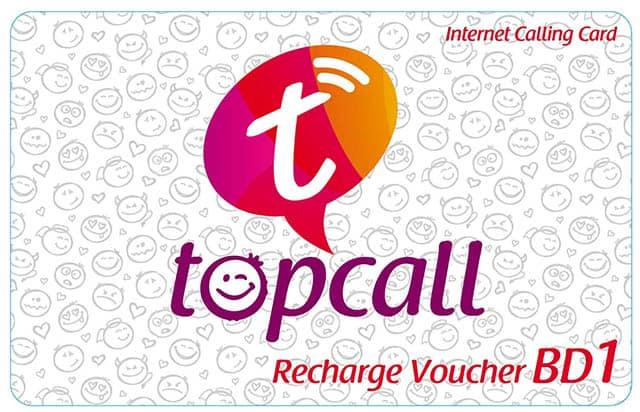 topcall bahrain